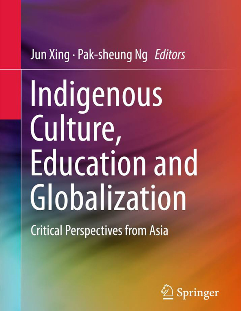 Book over of Indigenous Culture Education and Globalization